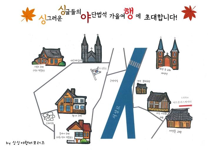 싱싱야행 엽서 지도.png