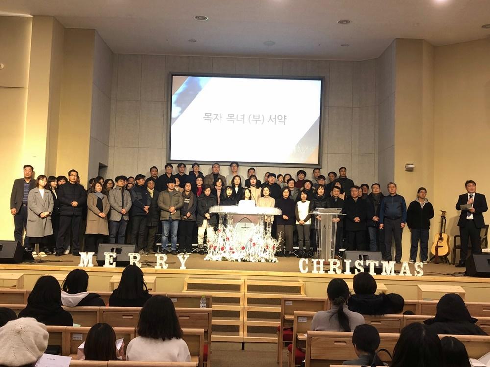 2019송구영신예배 (10).jpg