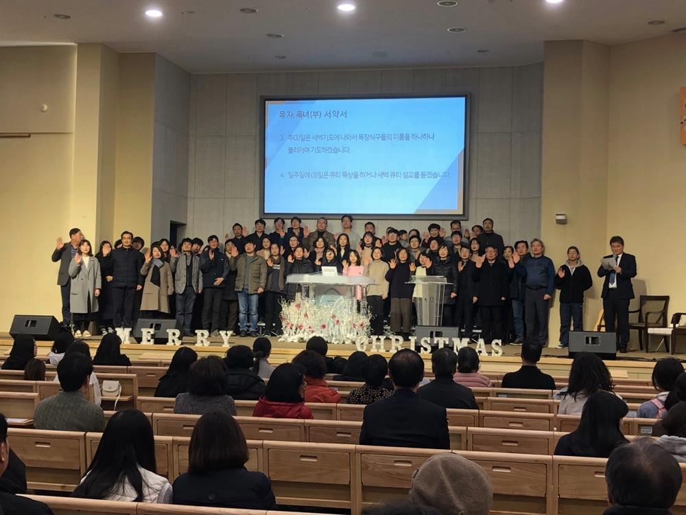 2019송구영신예배 (12).jpg
