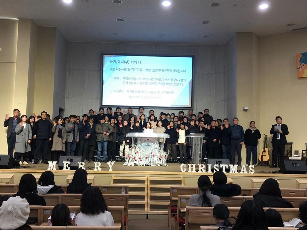 2019송구영신예배 (11).jpg