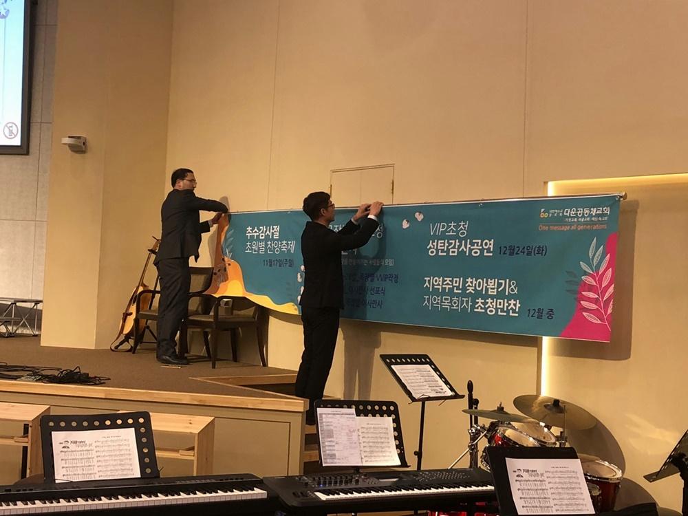 2019송구영신예배 (16).jpg