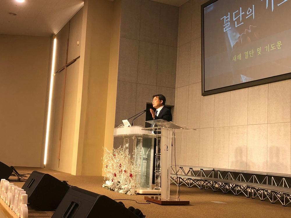 2019송구영신예배 (32).jpg