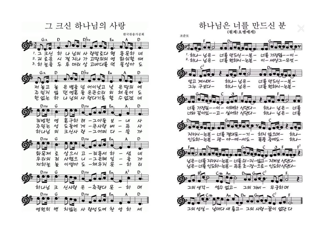 2021-01-10-가정예배순서지002.jpg